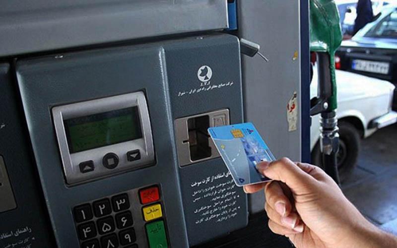 پروژه-ملی-کارت-هوشمند-سوخت