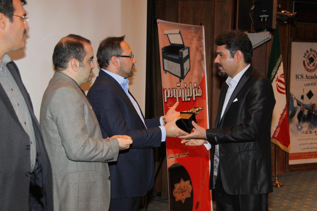 تندیس-مدیر-برتر-صنعت-معدن-تجارت-ایران