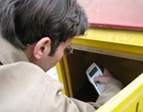 پروژه-هوشمندسازی-صندوق-های-پست-معابر-شخصی-خراسان-رضوی-سیستان-بلوچستان