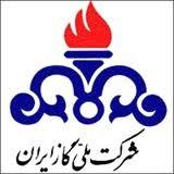 لوگو-شرکت-ملی-گاز-ایران